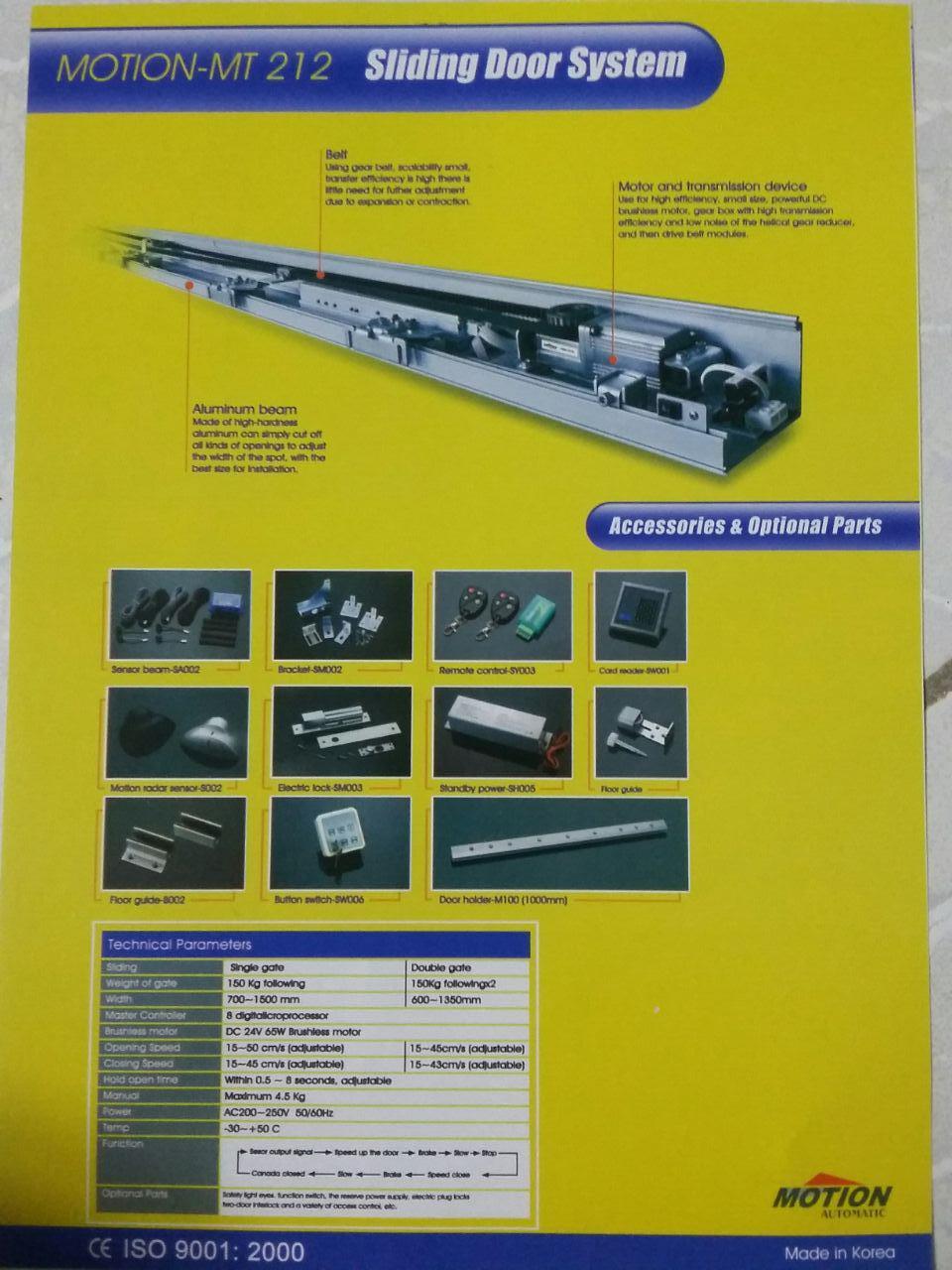 کاتالوگ درب اسلایدینگ موشن Mt-212